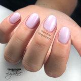 Gel Polish by #LVS | 199 Rosé Blush 15ml_