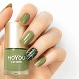 MoYou Londen | It Can Camouflage!_