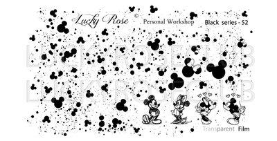 LoveNess | Water Decal Black 52